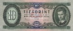 Hungary, 10 Forint, P-0168d