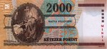 Hungary, 2,000 Forint, P-0186s
