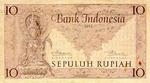 Indonesia, 10 Rupiah, P-0043b