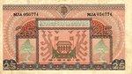 Indonesia, 25 Rupiah, P-0044a