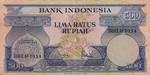 Indonesia, 500 Rupiah, P-0070