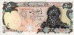 Iran, 500 Rial, P-0114c