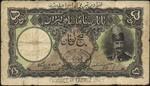 Iran, 5 Toman, P-0013