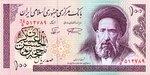Iran, 100 Rial, P-0140f - mod