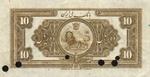 Iran, 10 Rial, P-0025as