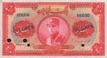 Iran, 20 Rial, P-0026as