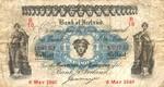 Ireland, Northern, 1 Pound, P-0055a