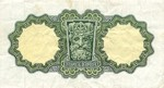 Ireland, Republic, 1 Pound, P-0064c