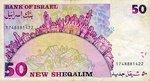 Israel, 50 New Shekel, P-0055b