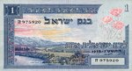 Israel, 1 Lira, P-0025a