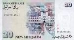 Israel, 20 New Shekel, P-0054b
