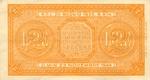 Italy, 2 Lira, P-0030b