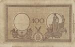 Italy, 100 Lira, P-0059