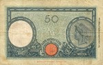 Italy, 50 Lira, P-0064