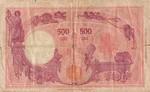 Italy, 500 Lira, P-0069
