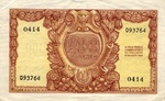 Italy, 100 Lira, P-0092a