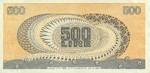 Italy, 500 Lira, P-0093a v1