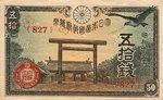 Japan, 50 Sen, P-0059b