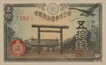 Japan, 50 Sen, P-0059c