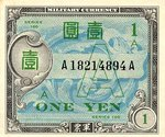 Japan, 1 Yen, P-0066