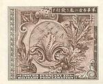 Japan, 1 Yen, P-0067a