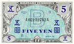Japan, 5 Yen, P-0069a