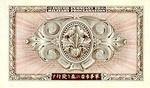 Japan, 10 Yen, P-0071