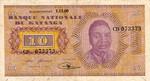 Katanga, 10 Franc, P-0005a