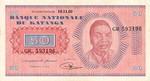 Katanga, 50 Franc, P-0007a