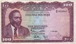Kenya, 100 Shilling, P-0005a