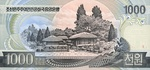Korea, North, 1,000 Won, P-0045s1,DPRK B20bs