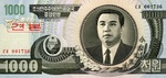 Korea, North, 1,000 Won, P-0045s1,DPRK B20bs
