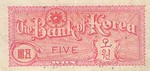 Korea, South, 5 Won, P-0012,46-4