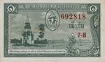 Laos, 1 Kip, P-0001b,B201b