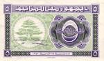 Lebanon, 5 Piastre, P-0034 v1