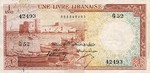 Lebanon, 1 Livre, P-0055b