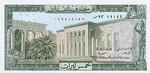 Lebanon, 5 Livre, P-0062c