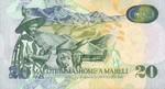 Lesotho, 20 Loti, P-0012a