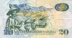 Lesotho, 20 Loti, P-0012b