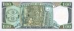 Liberia, 100 Dollar, P-0025