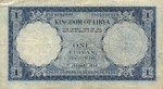 Libya, 1 Pound, P-0016