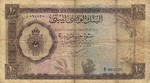 Libya, 10 Pound, P-0022