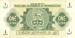 Libya, 1 Lira, M-0001a