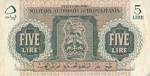 Libya, 5 Lira, M-0003a