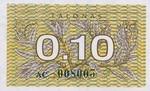 Lithuania, 0.10 Talonas, P-0029a v1