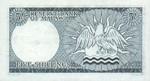Malawi, 5 Shilling, P-0001