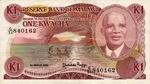 Malawi, 1 Kwacha, P-0019a