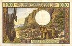Mali, 1,000 Franc, P-0013b