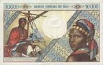 Mali, 10,000 Franc, P-0015a