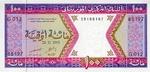Mauritania, 100 Ouguiya, P-0004g